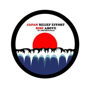 Japanrelief